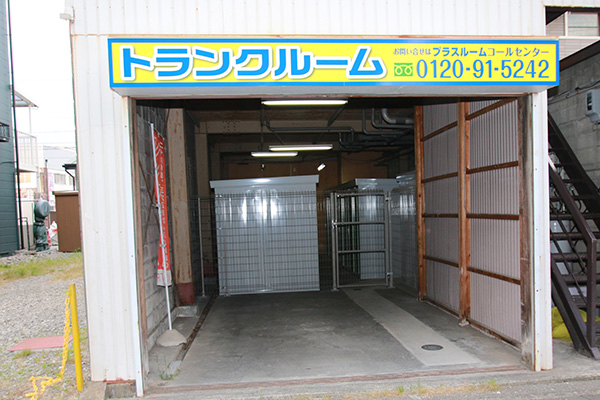 trunkroom-shizuoka3