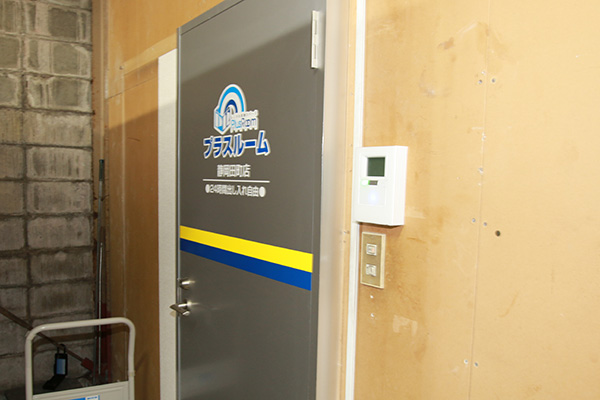 trunkroom-shizuoka7