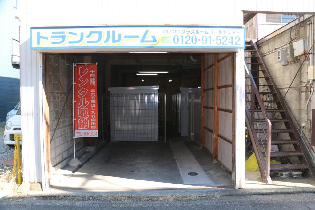 レンタルボックス静岡駐車場