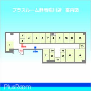 配置図 静岡稲川店